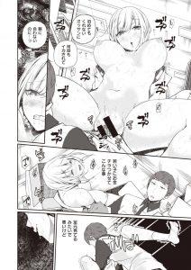 【エロ漫画】お金のない不良JKを買って立ちバックの生ハメ和姦セックスで連続イキさせて中出しする!