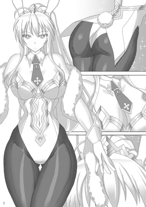 【エロ漫画】巨乳美少女が逝かせマシンに縛られ四方八方から攻めを受ける乳首マンコと激しく責められ最後は肉棒ドリルを挿入で中出しされ逝き果てる