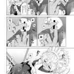 【エロ漫画】帰るとメイド服で寝ていたJK彼女に頼み込み、黒タイツを破って手マンクンニし、メイド着衣のまま生ハメセックスで中出しして何度もイカせる!
