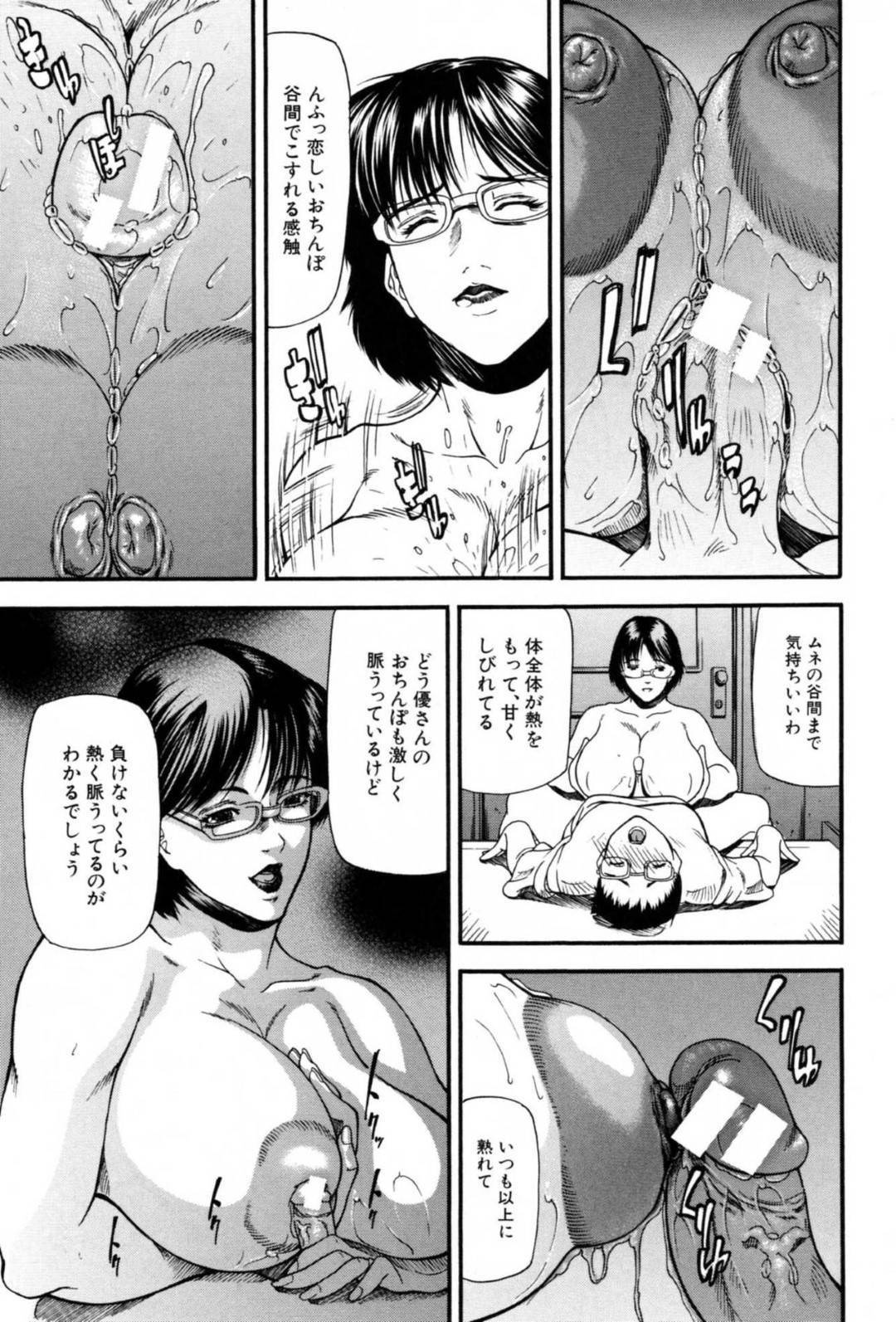 【エロ漫画】不倫相手の男子高生を毎日家に呼ぶことにした人妻熟女は、毎日若いちんぽに生ハメされてイキまくり精子を搾り取る!