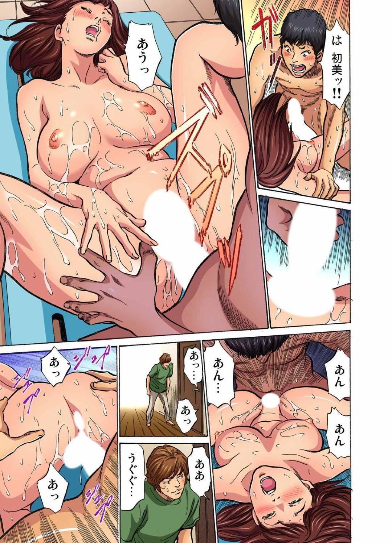 【エロ漫画】義兄と寝ていた所に急に帰ってきた夫を全裸でごまかす人妻は、バイブ責めからのお風呂でローションプレイして生ハメ中出しセックスでイキまくる!
