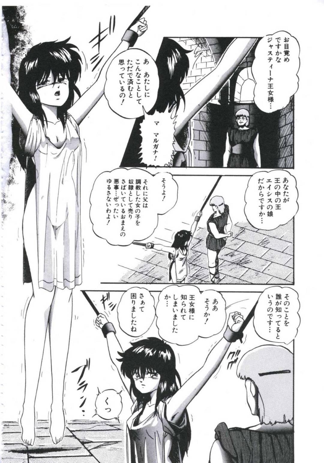 【エロ漫画】女たちが拷問を受けている城へ救出に行った女王だったが、自分自身も捕らわれの身となり性的拷問の屈辱を受け続けることになる