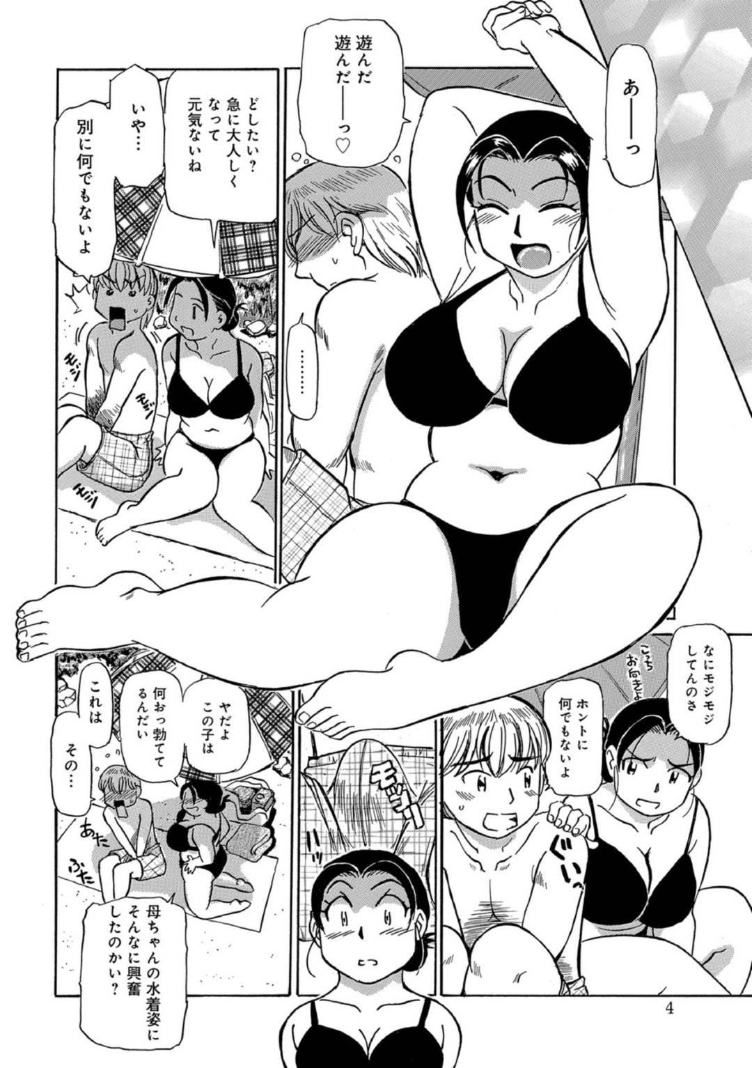 【エロ漫画】息子と海水浴に来た熟女母は、自分の水着姿で興奮して勃起した息子に襲われ生ハメ中出しセックスでイキまくる!