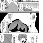 【エロ漫画】突然触手が生えてしまった美人な姉は、ショタ弟を襲って触手でちんぽをしごき生ハメ中出しセックスしてイキまくる!