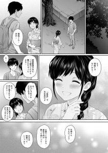 【エロ漫画】近所のお祭りに行くことになった二人。浴衣姿の先生は、ぼくが離れた隙に大学の同級生に捕まってしまう。嫉妬しぼくは先生を連れ出し、人気のないところへ移動して…