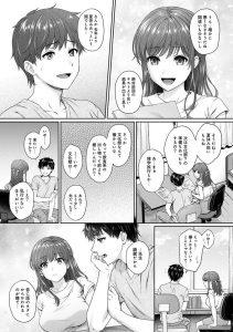 【エロ漫画】女慣れしている男子生徒を教える家庭教師のうぶお姉さんは、男子のエスコートでイチャラブセックスしてイキまくる!