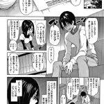【エロ漫画】エロ漫画編集部の女は、エロ漫画家に自分をモデルの案を提出したら発情してリアルに生ハメ中出しセックス