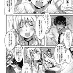【エロ漫画】異世界から来た男子をフェラして慰めるエルフのお姉さんは、生ハメセックスでイカされる
