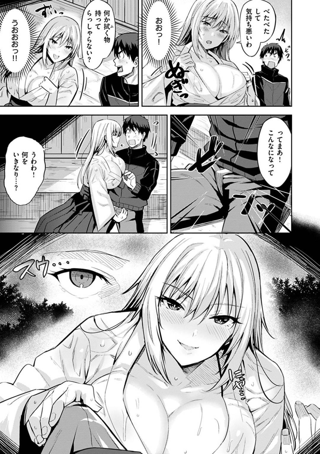 【エロ漫画】神社に参拝しにきた男を誘惑する巫女は、逃げた男の家に夜這いして生ハメ中出しセックス