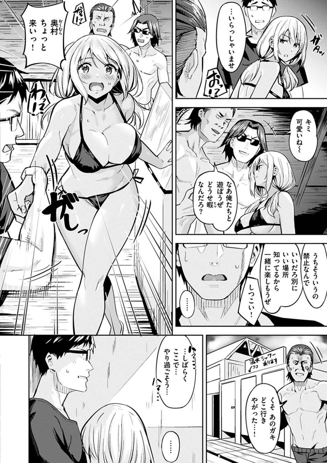 【エロ漫画】海の家で働く黒ギャルお姉さんは、同僚の地味男子と生ハメセックスしてイッてしまう