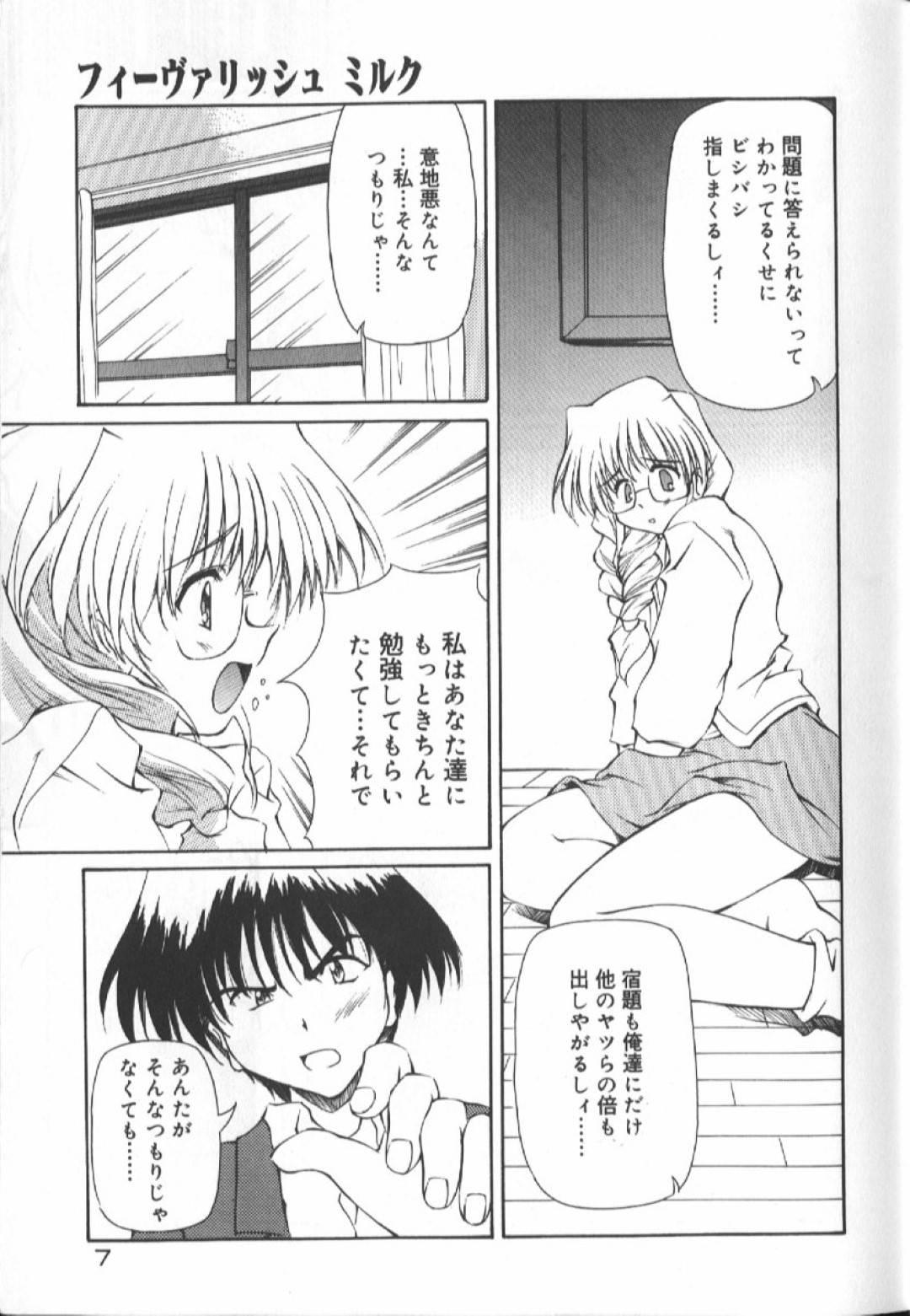 【エロ漫画】家に来た男子生徒たちに犯される女教師は、生ハメ集団レイプで二穴ハメられ快楽堕ち