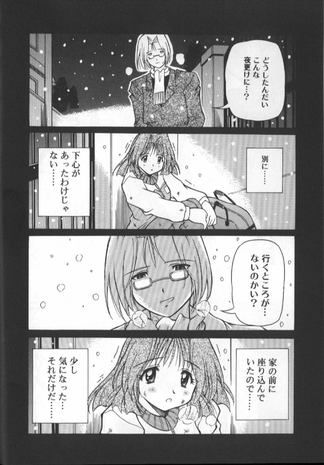 【エロ漫画】男に調教される少女は拘束生ハメ鬼畜プレイで中出しされてイッてしまう