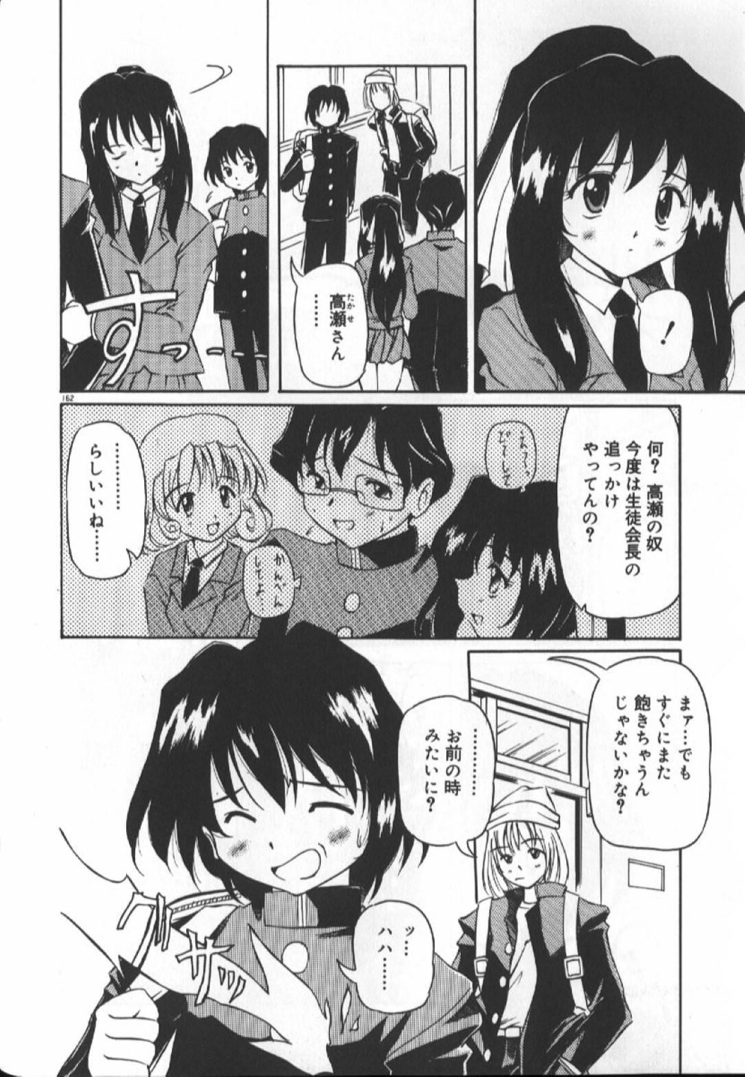 【エロ漫画】森の中の館に夜這いに来た男子を無言で受け入れる娘は生ハメセックスでイッてしまう