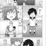 【エロ漫画】夫の上司のショタ息子をしばらく預かる人妻はお風呂で勃起ちんぽを手コキし生ハメセックスで筆下ろし