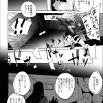 【エロ漫画】1人で敵陣に殴り込みに行ったお姉さんは敗北して朝まで輪姦され二穴中出しされて快楽堕ち