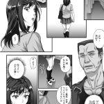 【エロ漫画】教師の伊丹は、純那が不良たちに囲まれている所を助けたことで、純那と仲良くなり、教師と生徒の垣根を超えてしまう。恋人となった二人は学園内でもこっそりイチャイチャしていたが、それを生徒指導の太田に見られているとは気づいていなかった。セックスしているところを太田に盗撮され、脅迫された純那は生徒指導室に連れ込まれる。