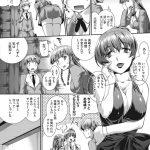 【エロ漫画】クラスのお嬢様JKの家に招かれた気弱男子を誘惑する淫乱母親は逆レイプの騎乗位生ハメセックス