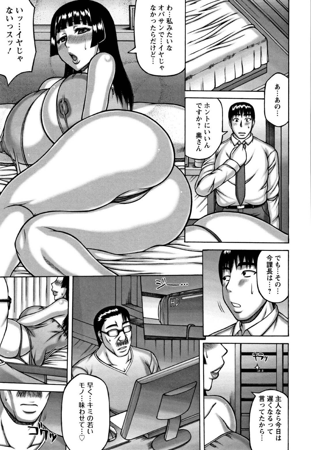 【エロ漫画】他人棒を咥え込む妻の姿に嫉妬硬直する夫。家に男を招くだけは物足りなくなり、公衆便所で肉便器輪姦される姿を眺める。