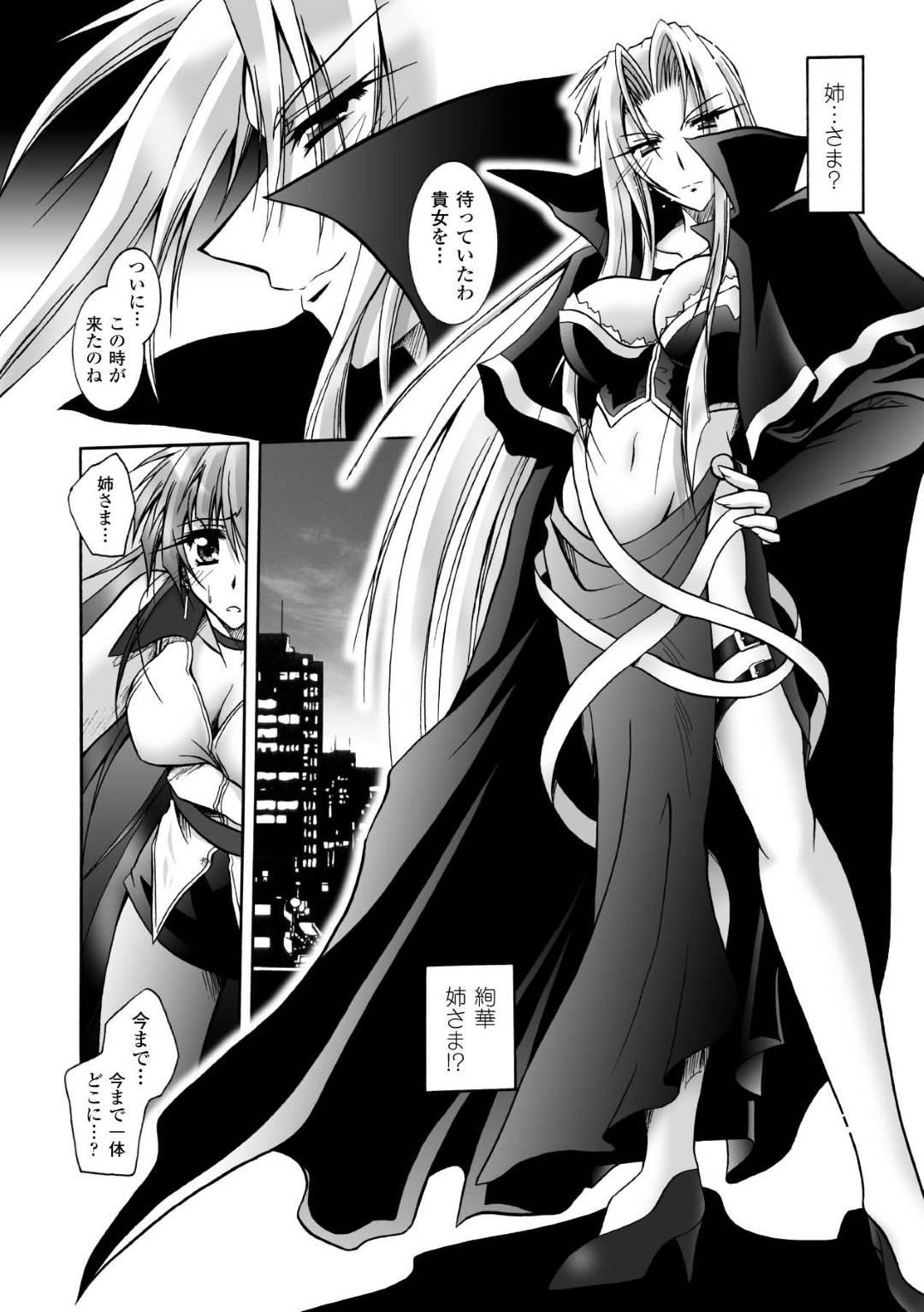 【エロ漫画】女探偵は総合病院に淫魔捜査の協力と自信の火照り具合を相談する。検査という名目のもとで体全身責めを行い、欲情している事を確認する。アナルで感じてしまう素直な身体で連続イキSEX!