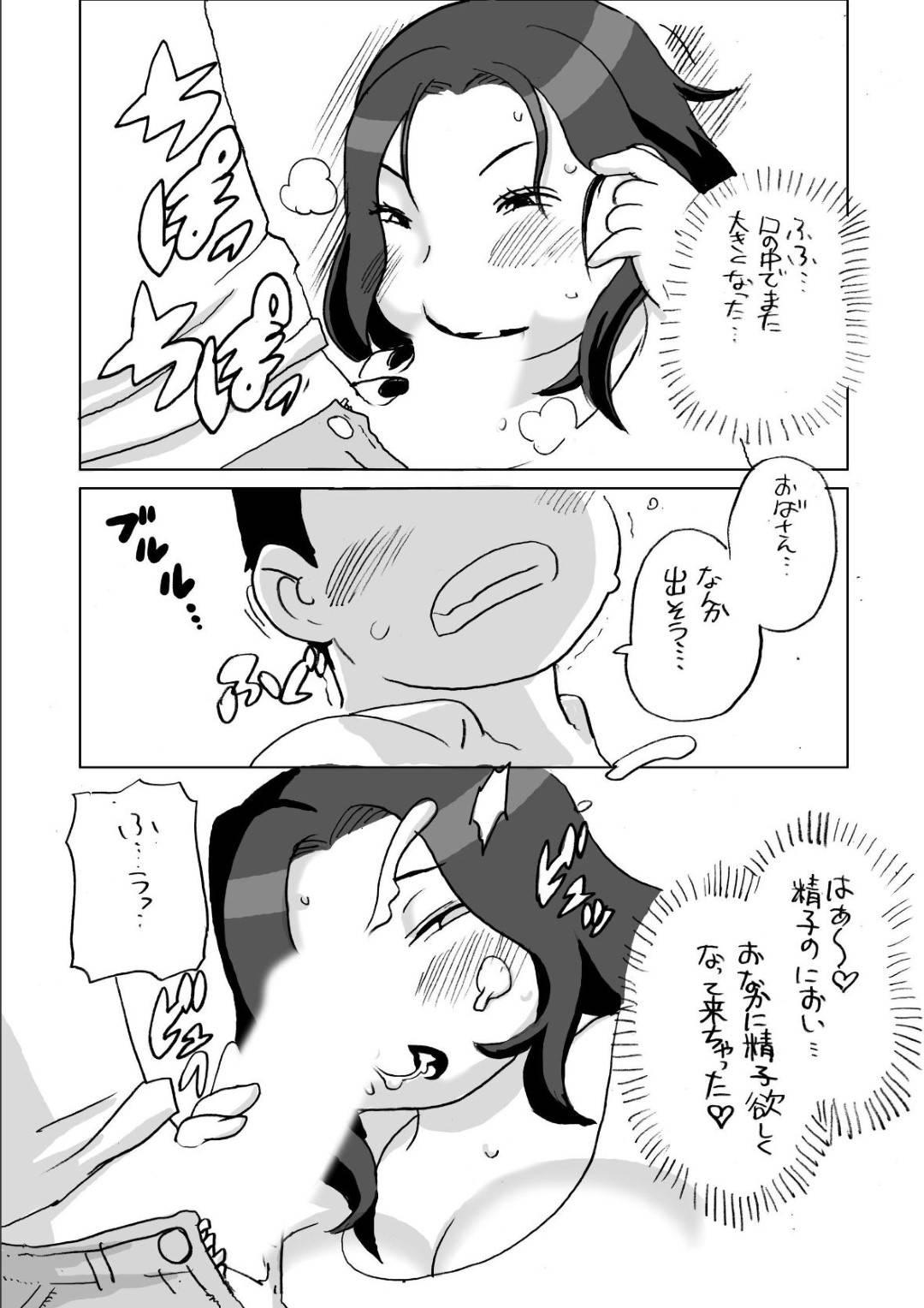 【エロ漫画】バイブを並べた屋台の爆乳お姉さんは男子にお尻を差し出してバイブ責めしてもらいイキまくり筆おろしセックス