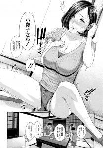 【エロ漫画】発情した息子に毎晩求められる義母は行為が徐々にエスカレートしエロ下着で生ハメ中出しセックスしてイッてしまう