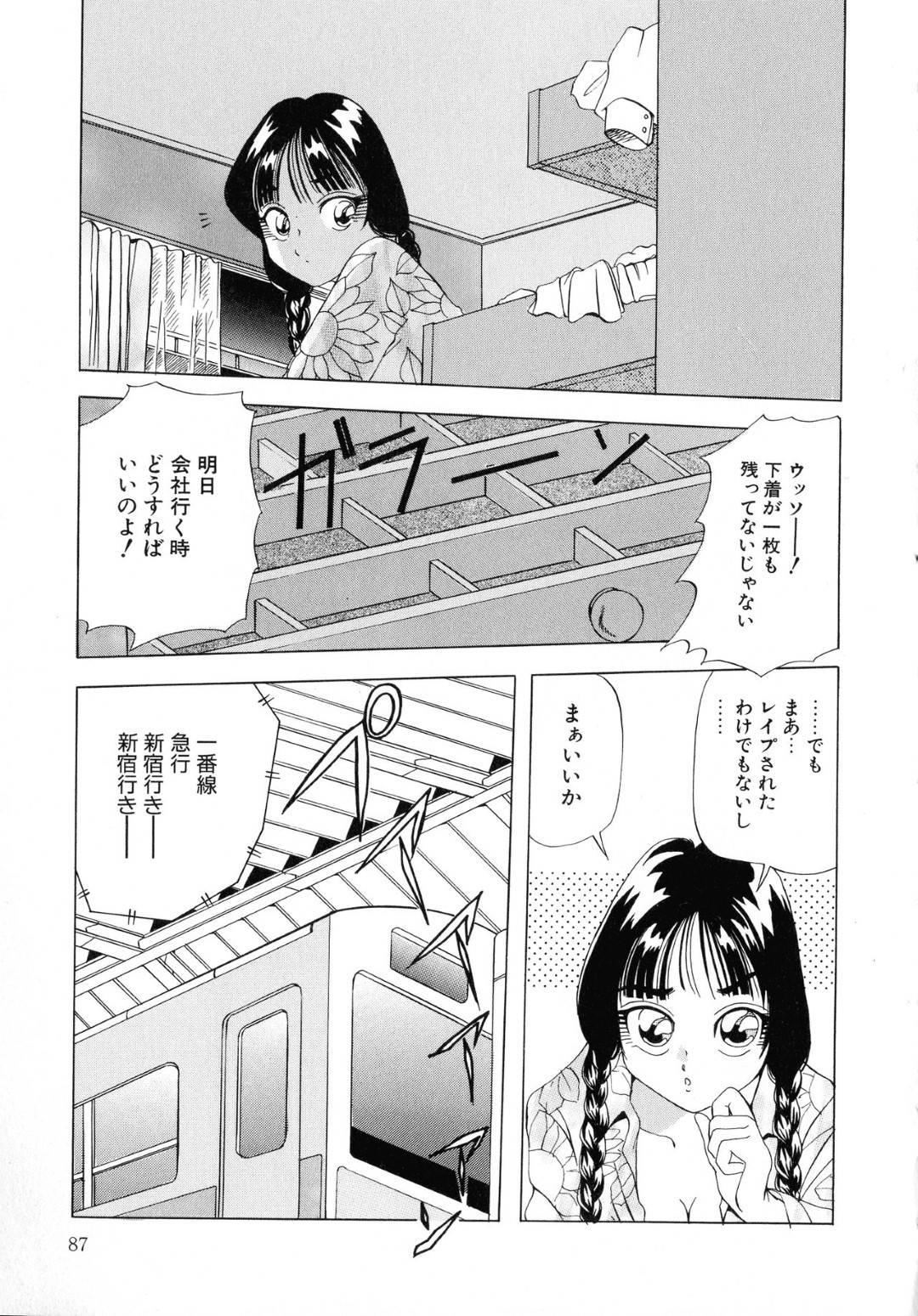 【エロ漫画】下着泥棒に下着を盗まれノーパンノーブラで電車に乗るお姉さんは痴漢車両で輪姦レイプされてしまう