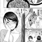 【エロ漫画】熟女好きのバイト男子にSM熟女本に出演したことがバレた女店主は誘惑して緊縛生ハメセックス