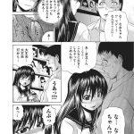 【エロ漫画】心理学の実験で囚人役の男子を拘束し逆レイプする看守役の女子は生ハメ騎乗位セックスで精液を搾り取る