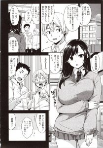 【エロ漫画】同じ部活の不思議系むっちり巨乳美少女の姫川さんは放課後、男子生徒に家に突撃訪問して、謎の理論でお触り禁止の大胆セックスが始まり巨乳を揺らしながらの生挿入しちゃうw