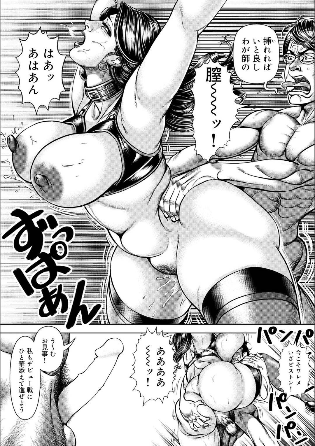 【エロ漫画】受験生男子を逆レイプする女講師は途中で入ってきた学院長にレイプされ生ハメ3Pセックスで性奴隷堕ち