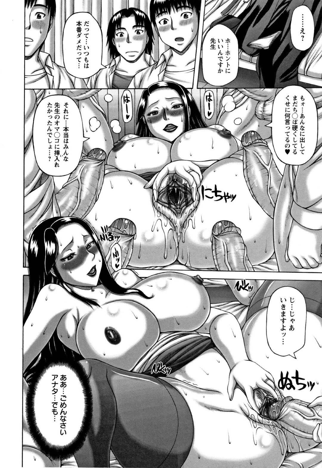 【エロ漫画】一卵性双生児巨乳姉妹、大暴れ!いつも保健室で男子生徒と寸止めプレイをしている妹と欲求不満の姉が入れかわり、姉は生徒をクイマクル!