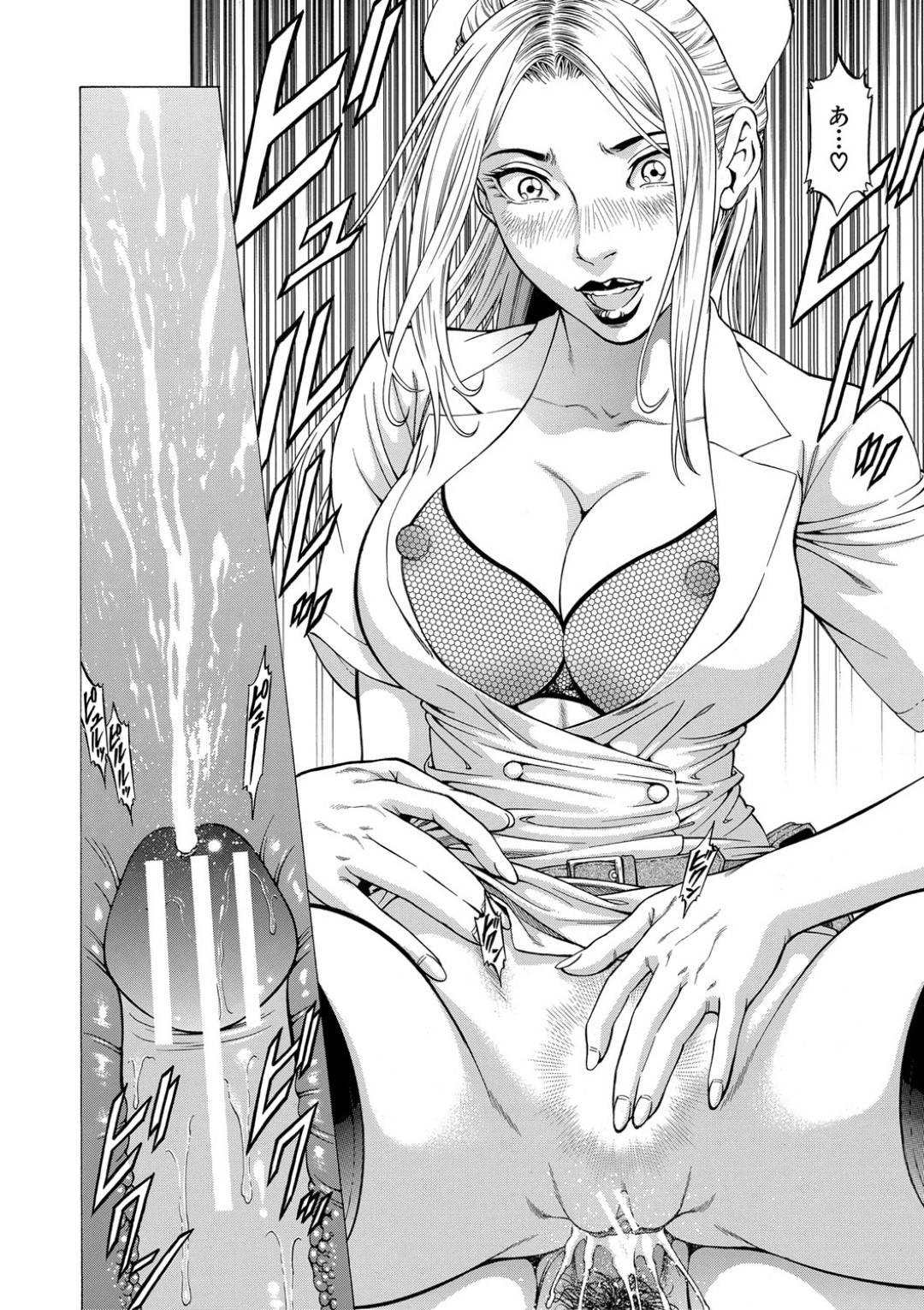 【エロ漫画】青年を捕らえて逆レイプする女幹部。彼女は抵抗できない彼に手コキやフェラ、騎乗位セックスなどで強制射精させて恥辱を味わせる。