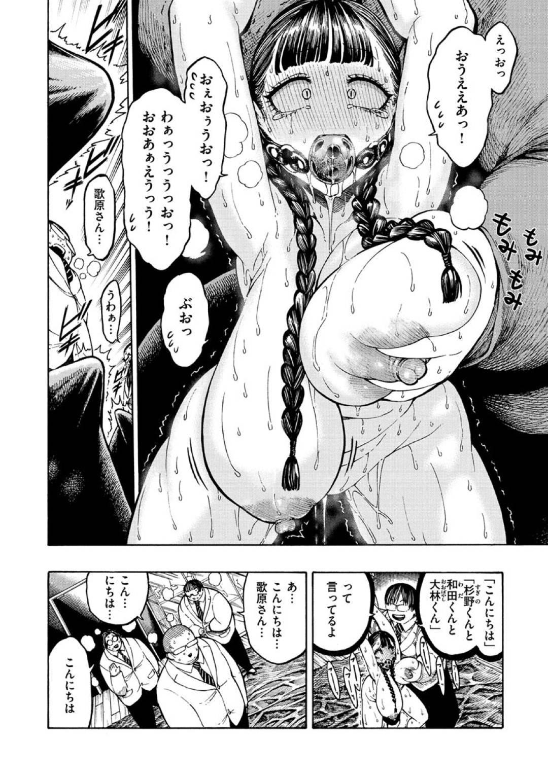 【エロ漫画】キモオタ達に部屋に拘束監禁されてしまったみつあみ少女。男たちは彼女を肉便器としてイラマでぶっかけや口内射精したり、中出ししたりと陵辱する。