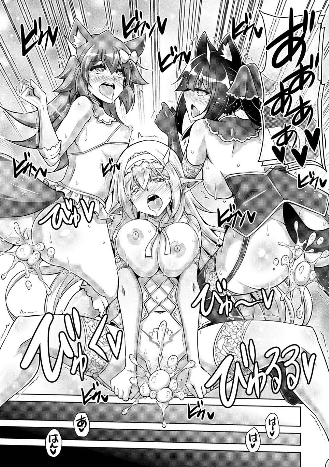 【エロ漫画】ハーレム生活を手に入れたオタク男はメイド美女に騎乗位で跨がらせて、誇らしげな様子を浮かべる!完全にメス奴隷と化しているメイドを手懐け、仲間を集めさせて夢のハーレム風呂で4Pセックスで中出ししまくり!
