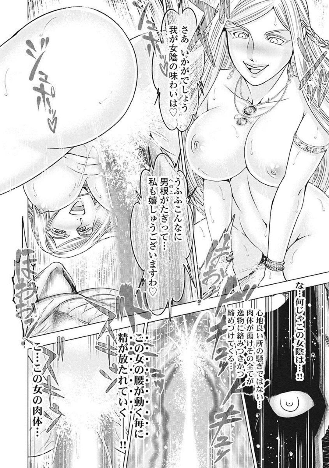 【エロ漫画】宿敵である男と決着をつけるために対峙した歩き巫女のお姉さん。淫気を高めて余裕のある彼女はデカマラな彼を圧倒するように騎乗位で跨って勝負を優位に持ち込む。