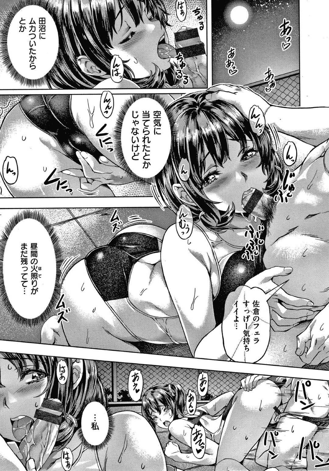 【エロ漫画】先輩に誘われて夜のプールへと訪れた巨乳競泳娘。そこで夏合宿恒例の乱交パーティーが開かれており、彼女も例外なく参加する羽目となり次々と同級生や先輩のチンポをしゃぶる。