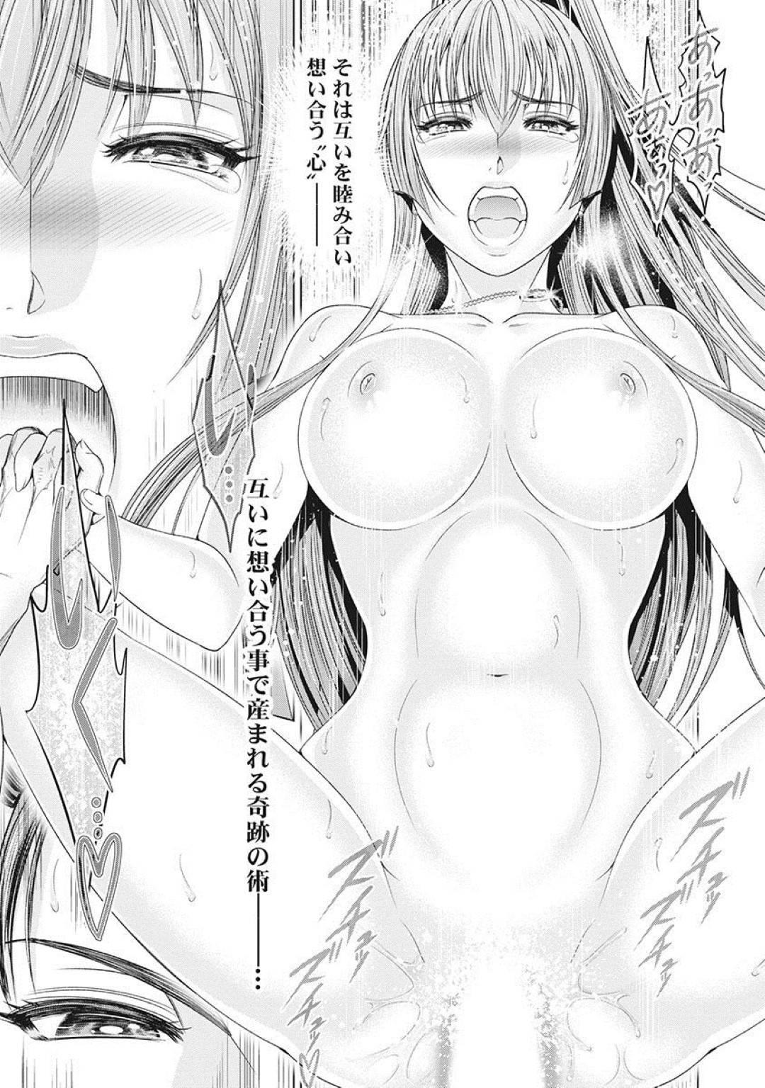 【エロ漫画】上杉の屋敷に乗り込んだ流れでセックスすることになった歩き巫女の九尾。彼女は彼と求め合うように様々な体位でピストンしまくる。