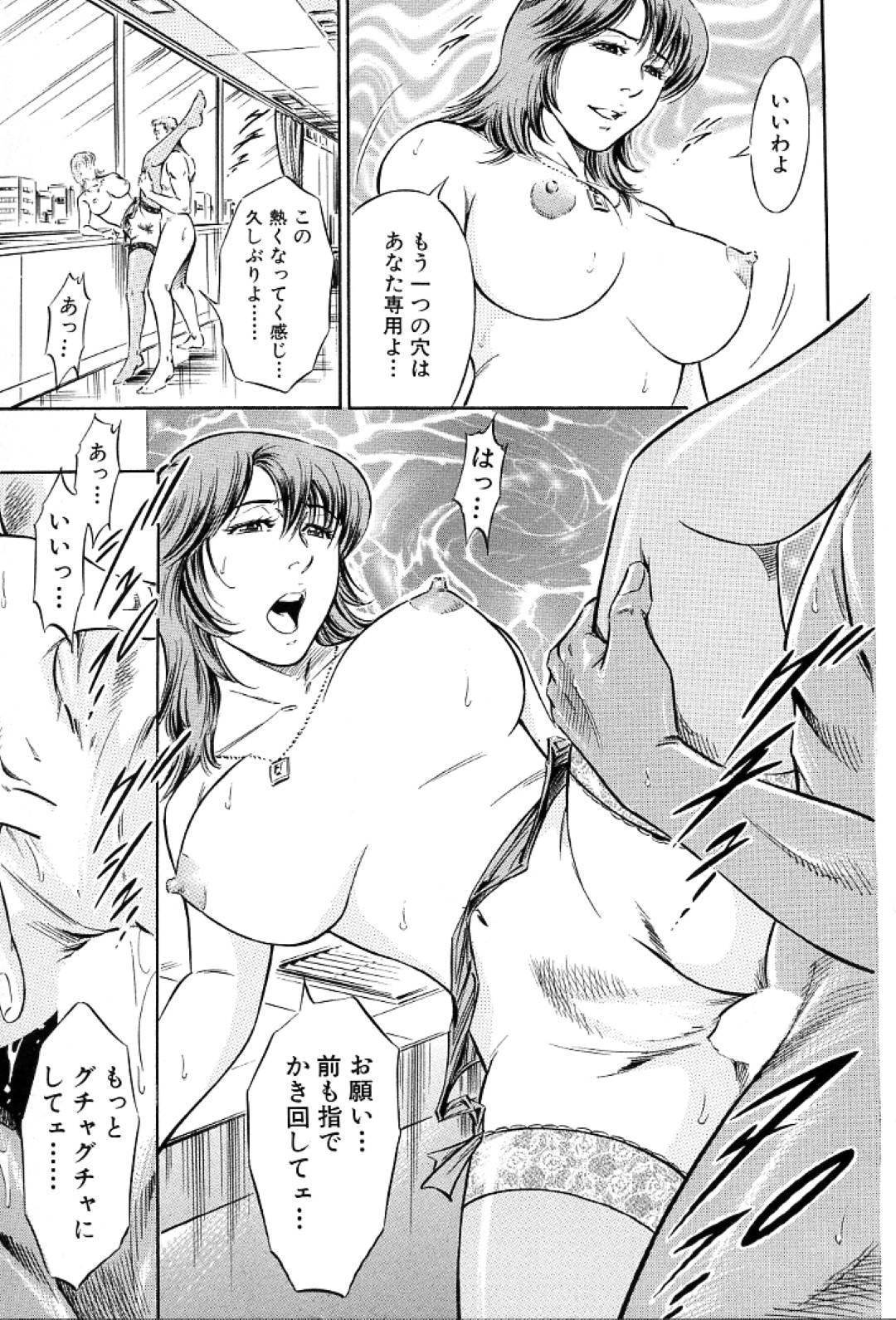 【エロ漫画】海外から帰ってきた元カレと久々に再開した巨乳OLお姉さん。彼氏と別れた事もあって彼とエッチな展開になった彼女は彼を誰もいない部屋へと誘って会社でセックスしてしまう。