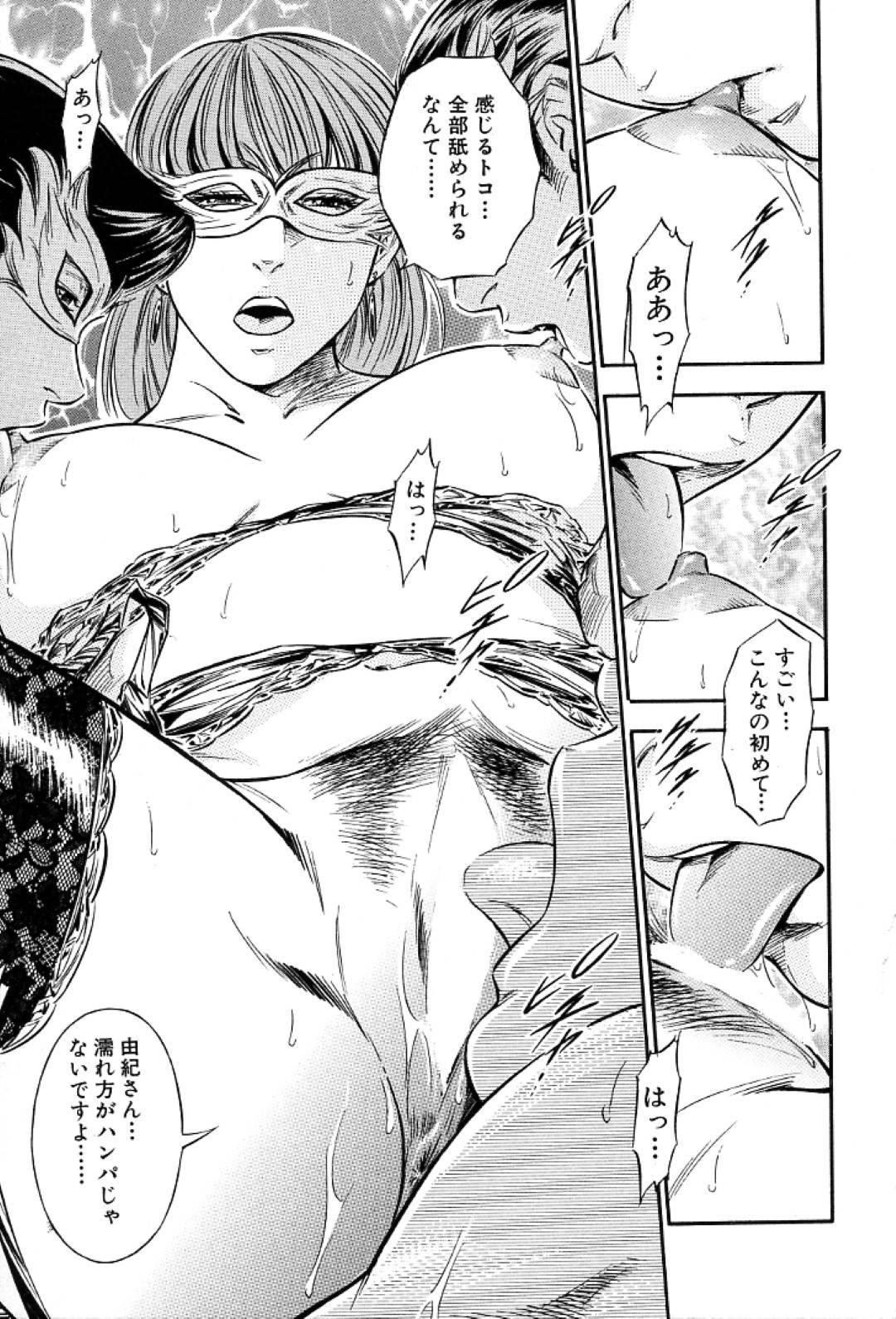 【エロ漫画】不倫している旦那が参加している乱交パーティーに飛び入りでこっそり参加した巨乳人妻。彼女は旦那に復讐をするため、彼の目の前で他人チンポをセックスしてヨガりまくる。