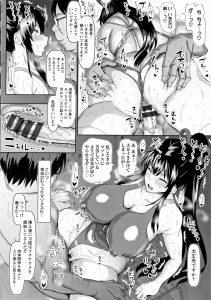【エロ漫画】変態教師に催眠をかけられてしまい、淫乱状態にさせられてしまった巨乳風紀委員長…正気を失った彼女は訓練と称して彼のデカマラに跨っては中出しされてアヘ顔でヨガりまくる。