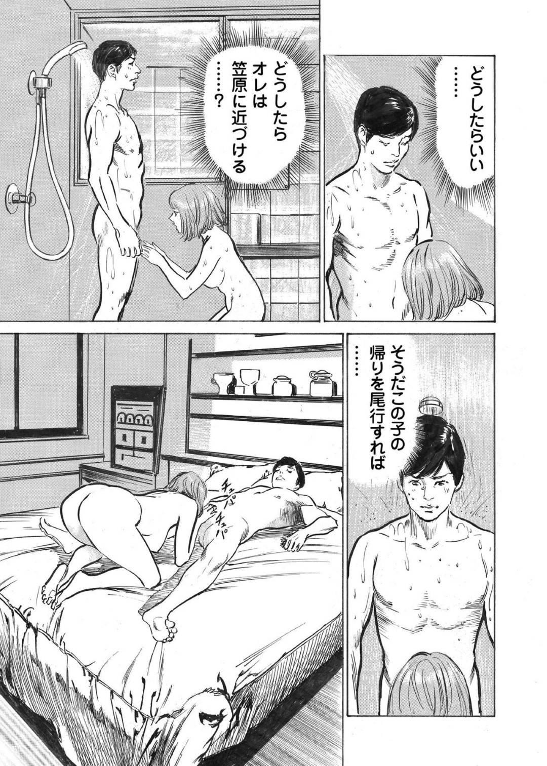 【エロ漫画】客として現れた主人公に接客するショートヘアデリヘル嬢…彼に探られている事も知らず、彼女は彼をシャワーに入れた後、フェラでイカせようとする。