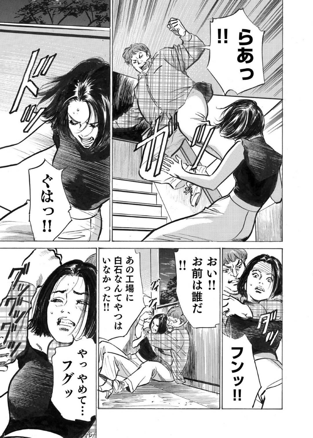 【エロ漫画】男の事を嗅ぎ回っていたのがバレてしまい、廃墟に拉致監禁されてしまったクールなお姉さん…下着姿で椅子に拘束されてしまった彼女は彼に性処理陵辱を受けることになる。