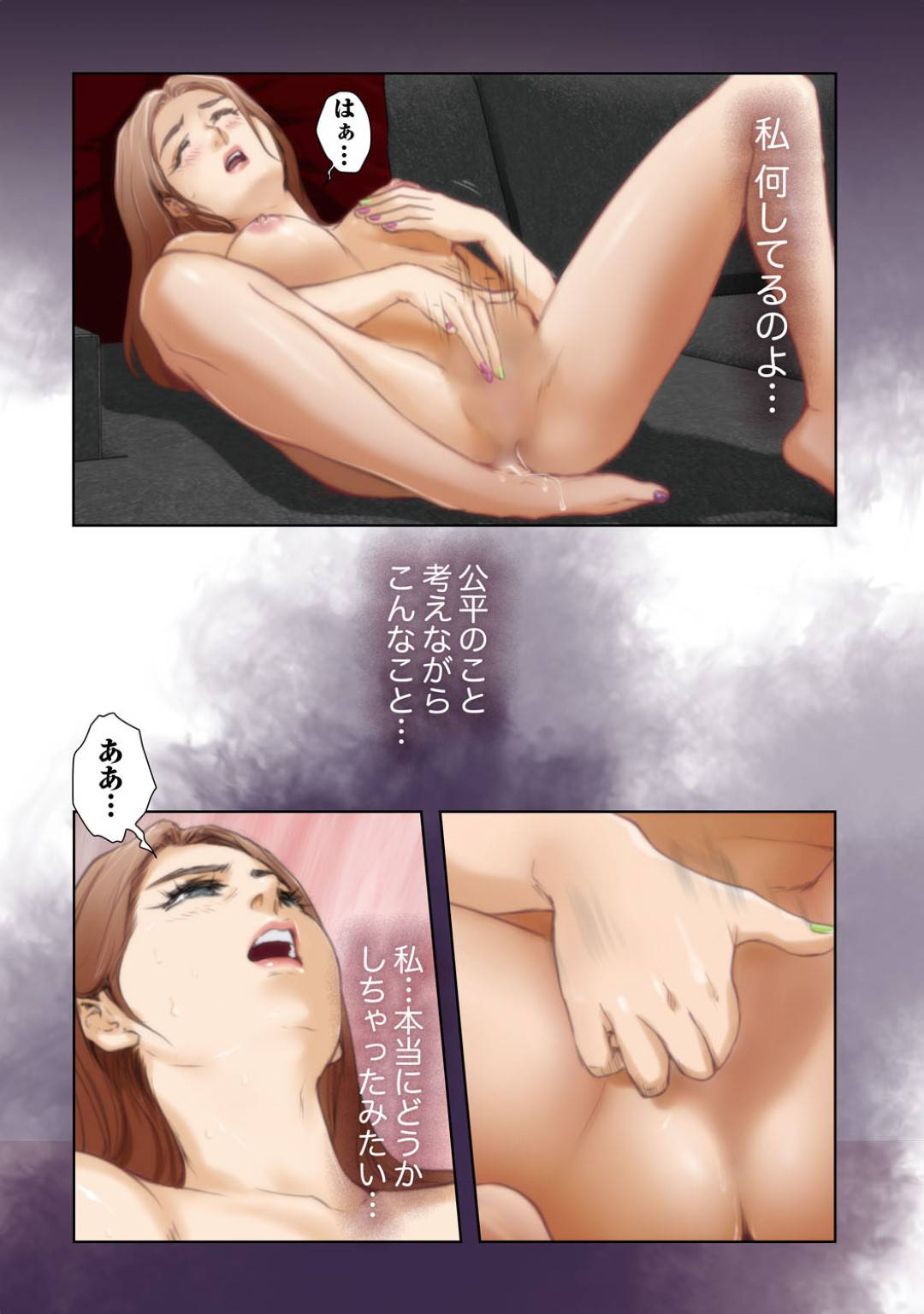 【エロ漫画】愛しの男を妄想しながらオナニーの手が止まらずにイキ狂う美女。隠れてSEXする男女の部屋に入って、女のイカセ方を伝授する!