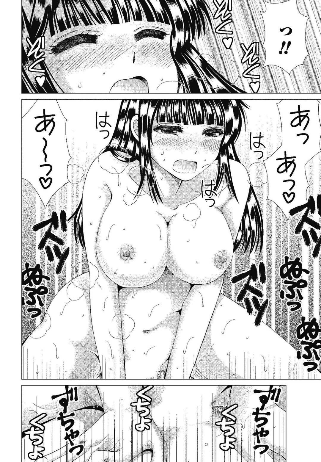 【エロ漫画】彼氏とエッチな雰囲気となりイチャラブセックスする清楚系彼女…彼に身体を委ねた彼女はされるがままに手マンされたり、乳首責めされたりし、騎乗位で中出しセックスする。