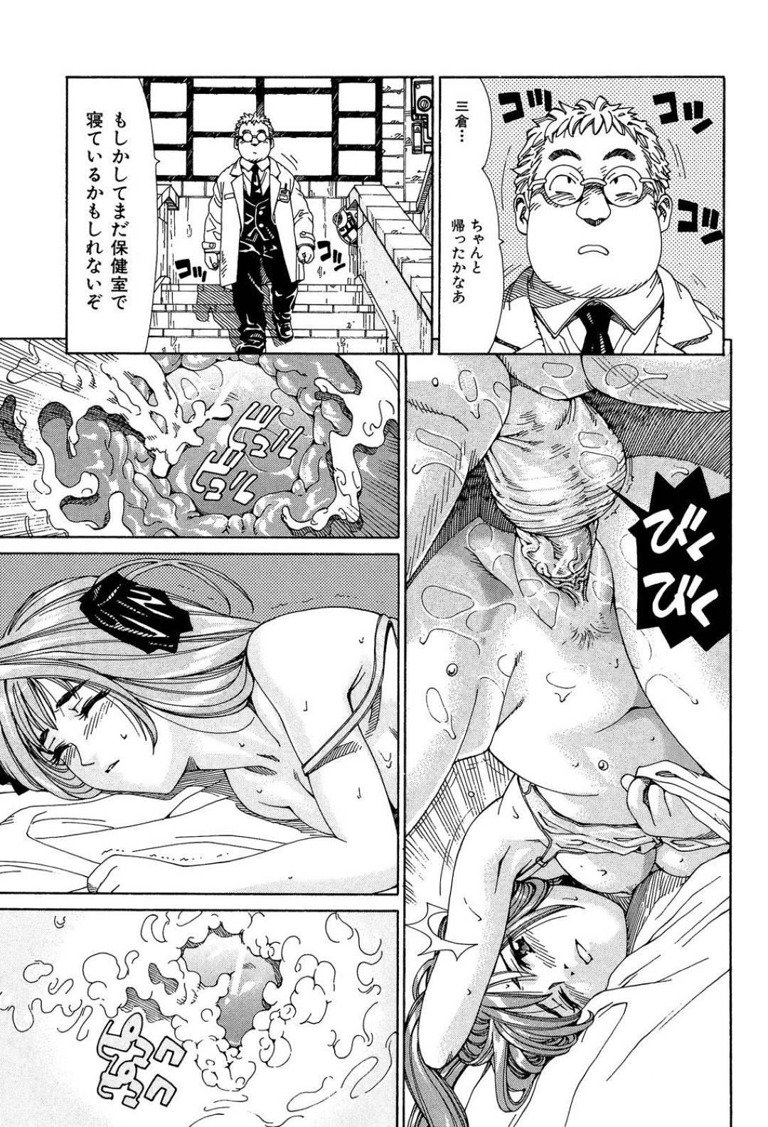【エロ漫画】放課後の保健室で同級生の男とセックスするスレンダーJK…彼女は彼にクンニさせて潮吹き絶頂した後、バックでハメられて更にヨガりまくる!
