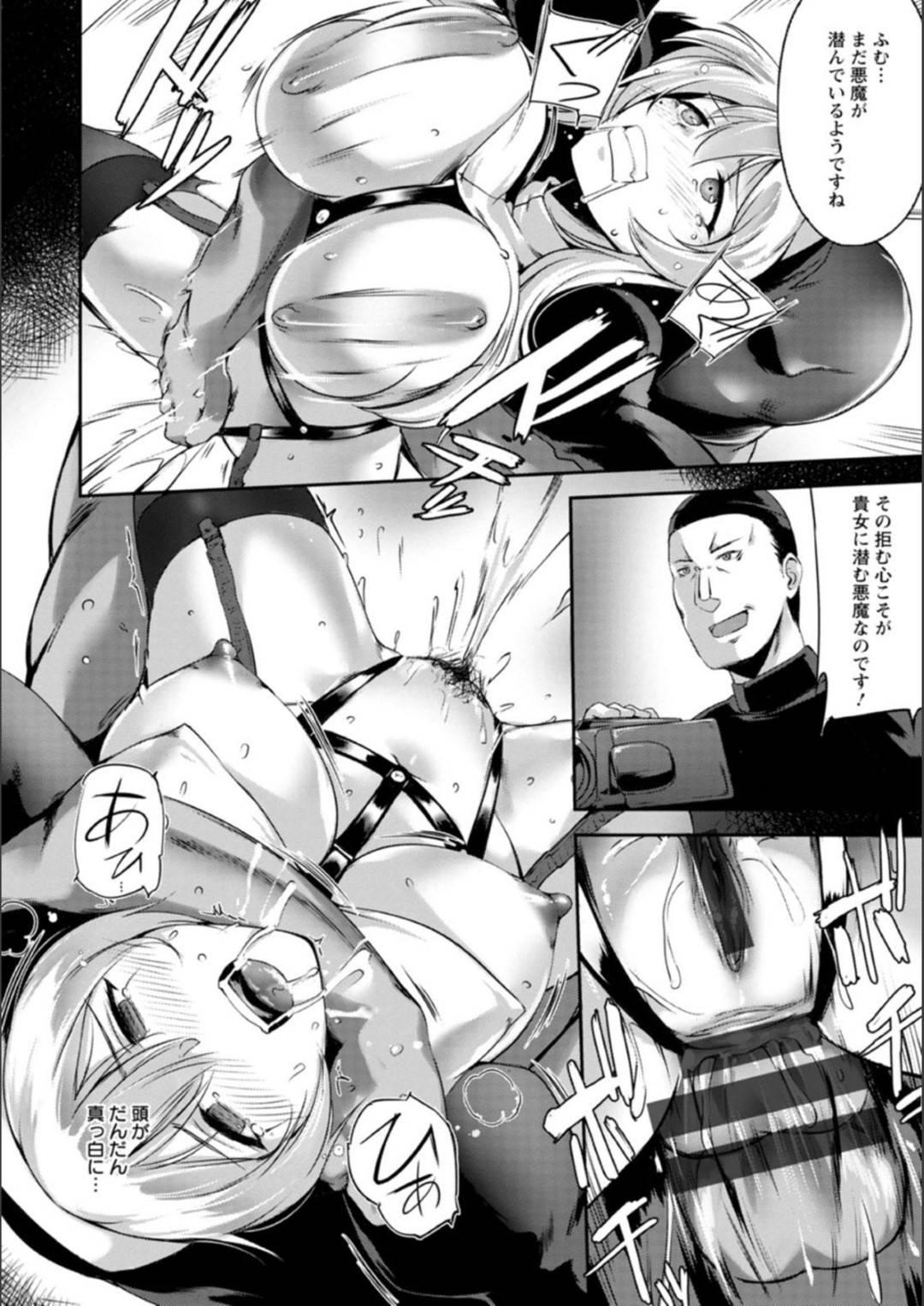 【エロ漫画】大司教に薬を盛られてアナルをいじられる巨乳美人シスター。拘束されたままアナルを舐められたあと、激しい生ハメ中出しアナルファックで種付け尻穴絶頂!