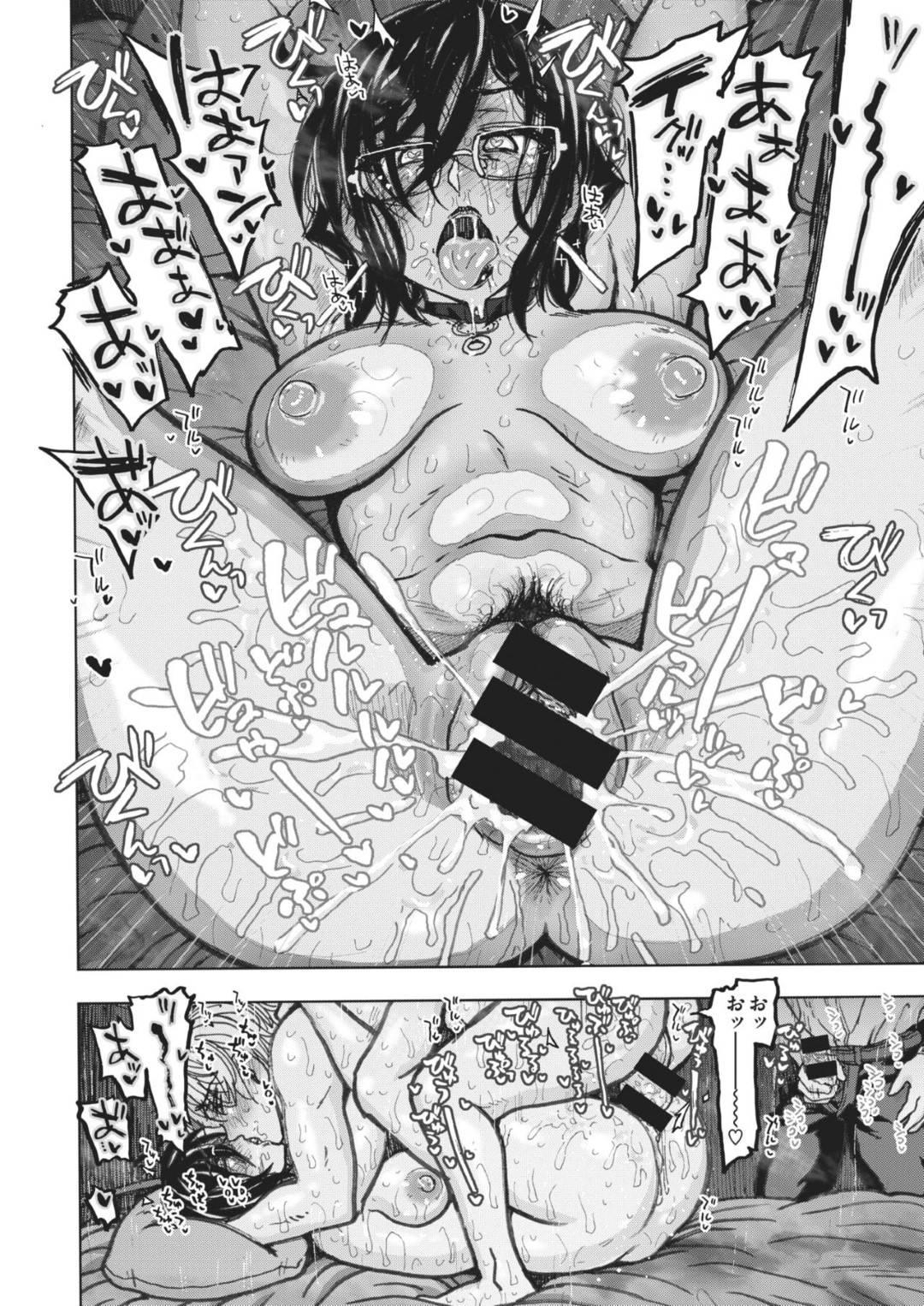 【エロ漫画】男のチンポにすっかり快楽堕ちしてしまった女上司…調教を受けるようになった彼女は野外露出をさせられたり、人前で中出しセックスさせられたりする!