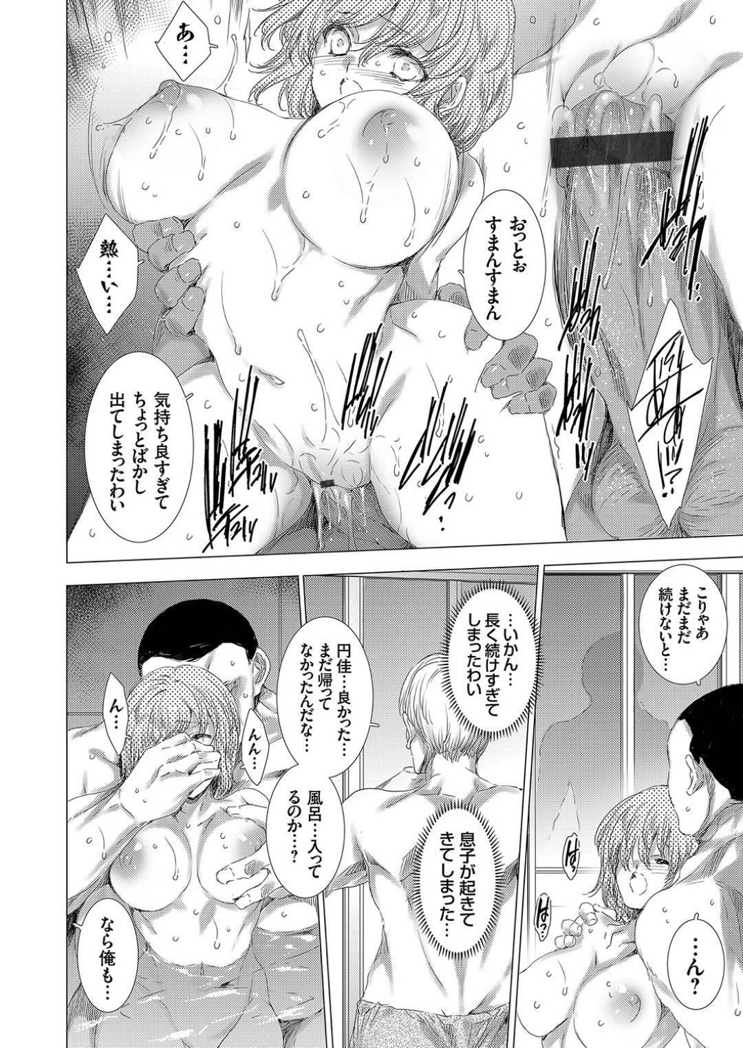 【エロ漫画】欲情した野球部員達に襲われてしまった貧乳ロリ系チアガール…囲まれて身動きできない状態になった彼女はされるがままにイラマされたり、連続中出しされたりする!