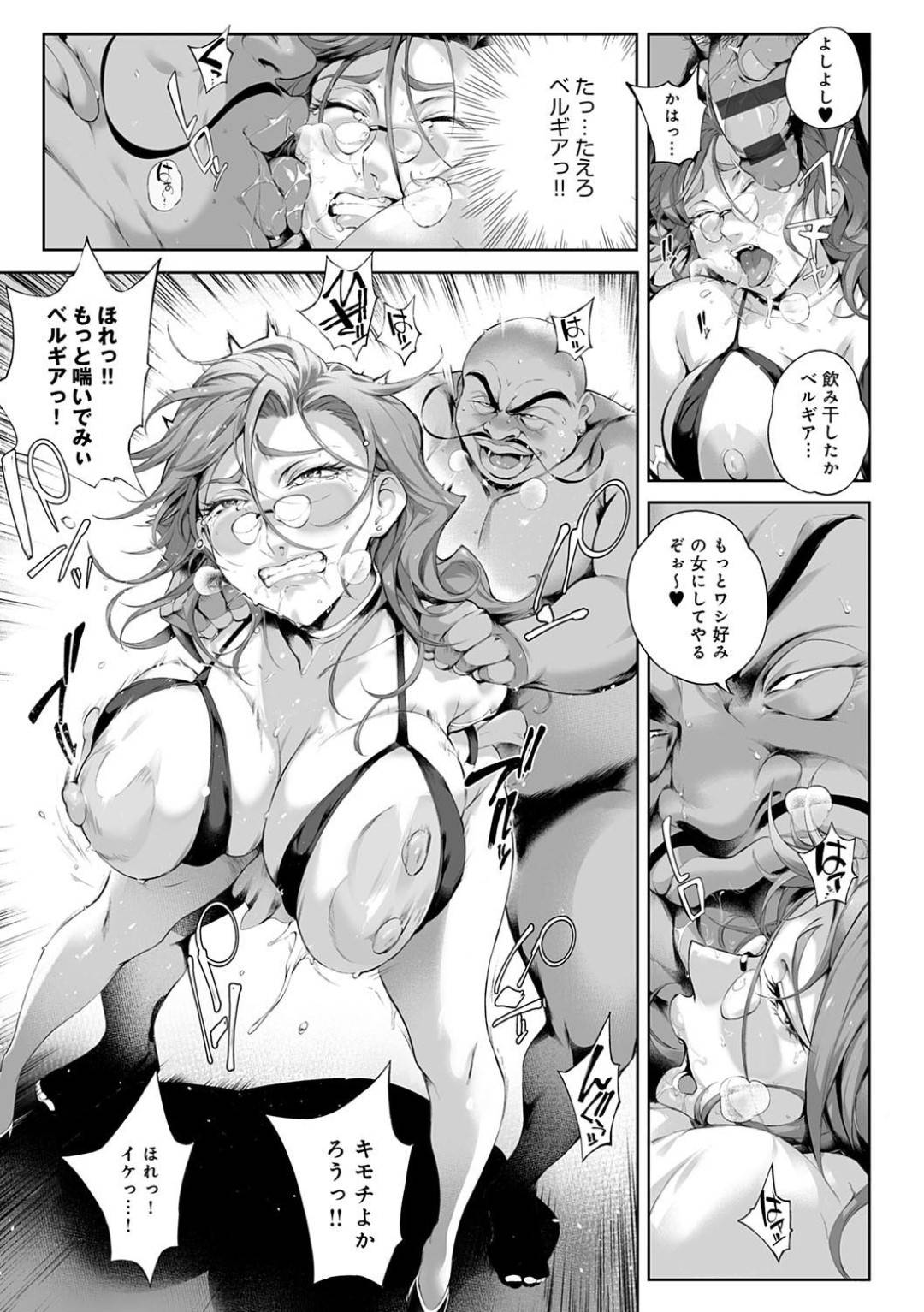 【エロ漫画】奴隷にされた巨乳なメガネ女騎士。他の奴隷たちを解放することを条件に王様と濃厚トロ顔セックスをしてそのまま快楽堕ちのいちゃラブセックス!
