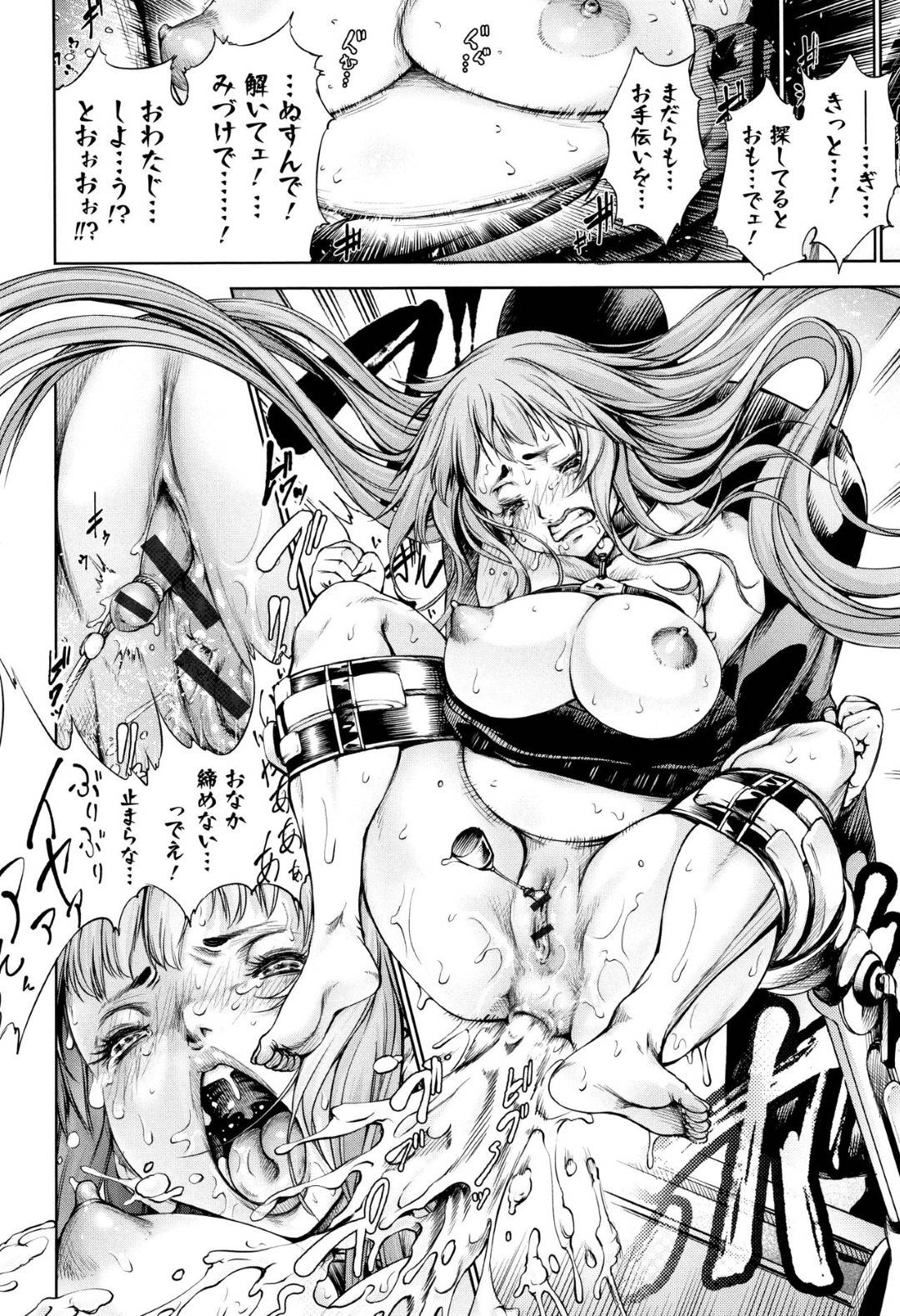 【エロ漫画】彼女持ちの主人公をおっぱいで誘惑する爆乳JD…誘惑に負けてしまった彼に彼女にパイズリさせたり、欲望に任せて正常位やバックなどの体位で浮気セックスしまくる!